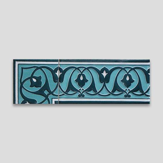 BT70 Handmade Turkish Ceramic Tile
